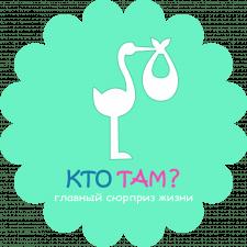 Дизайн, лого