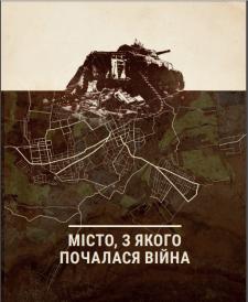 Коректура книги укр. мовою