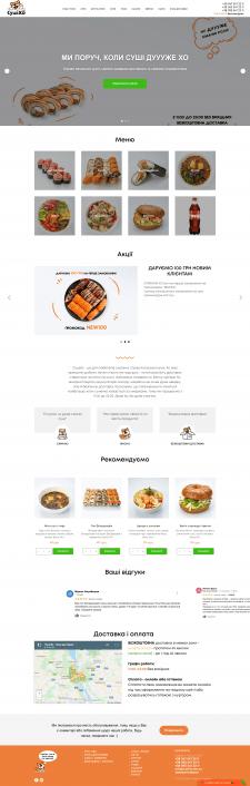 Дизайн сайта на Тильде