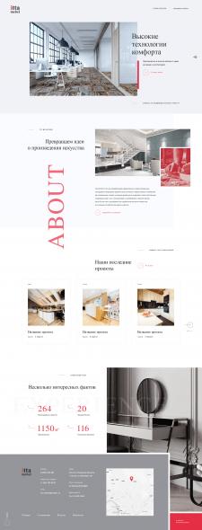 Верстка сайта для студии дизайна интерьра