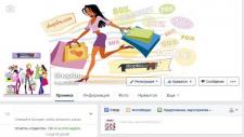 SMM продвижение Интернет-магазина Shopibu в FB