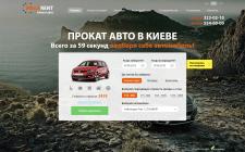 Сайт автопроката Мегарент