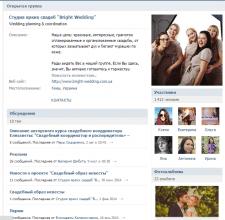 Привлечь 1 000 людей в группу, Гео - Киев