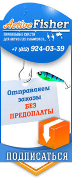 Аватар. Рыбный магазин