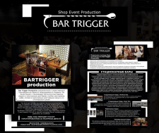 Bar trigger production