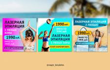 Креатив для рекламы инстаграм и фейсбук