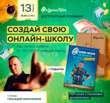 Дизайн креатива для ВКонтакте