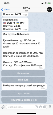 Telegram Bot - MZDA