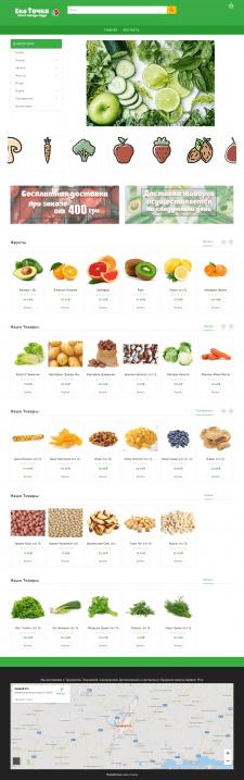 Создание сайта по доставке продуктов по городу