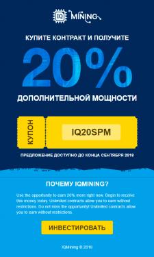 "Email ""EQmining"" Rus"