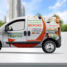 """Реклама на транспорте """"Бисторан"""""""