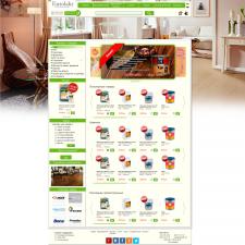 Інтернет магазин Лаків і фарб