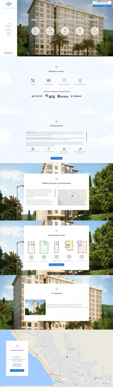 Верстка сайта слайдера по продажам недвижимости