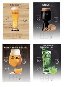 дизайн ценников для магазина море пива