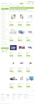 Перенос товаров с PrestaShop на Opencart 2