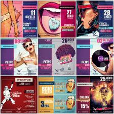 Афиши | Вконтакте | Instagram