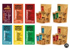 Дизайн наклеек и упаковки для кофе