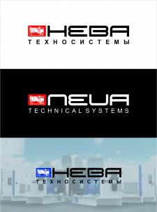 """Логотип """"НЕВА Техносистемы"""". (Конкурсная работа)"""