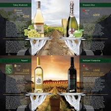 Перевод винной карты UA-EN