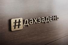 Логотип для Украинской  строй фирмы