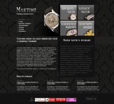 Дизайн сайта для ломбарда