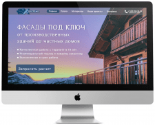 Главный экран для сайта утепления фасадов