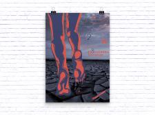 Плакат посвященный проблеме глобального потепления
