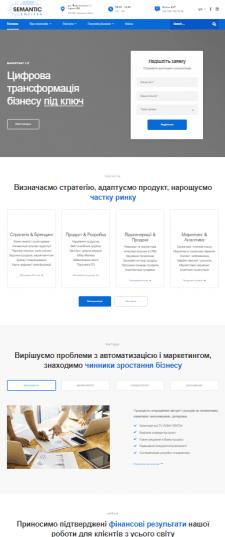 Перевод сайта на укр. язык в WPBakery Page Builder