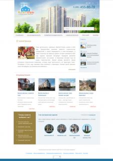 Верестка сайта строительной компании ЖилАнтСтрой