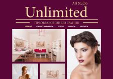 Сайт арт-студии