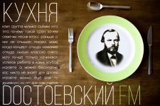 Обложка для материала на сайт