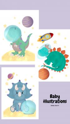 Космические динозавры