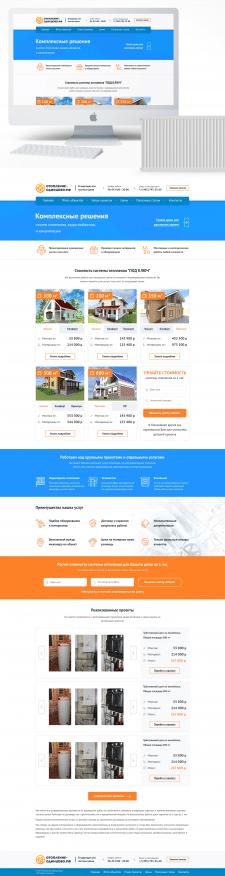 """Дизайн сайта компании """"Отопление домов"""""""