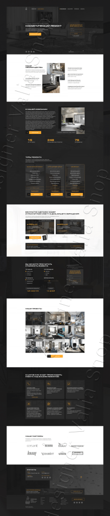 Дизайн для фирмы по ремонту квартир и офисов