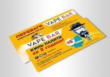 Флаер для Vape bar
