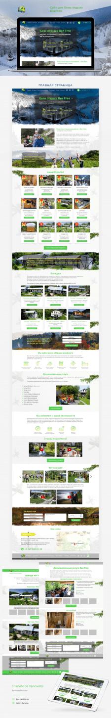 Сайт для базы отдыха BeeFree