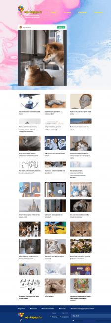 Правки Wordpress