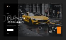Веб - сайт дизайн машина