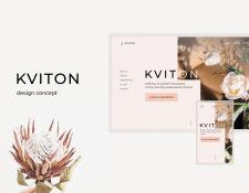 KVITON | Landing page