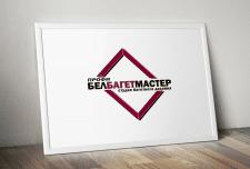 Логотип студии багетного дизайна