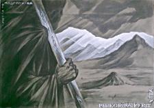 Ілюстрація. олівець + біліла