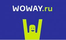 WOWAY.ru, минитуры впечатлений