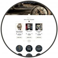 LuxTrader - Лоты под аукцион