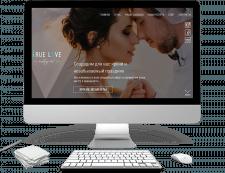 True Love - сайт свадебного агенства