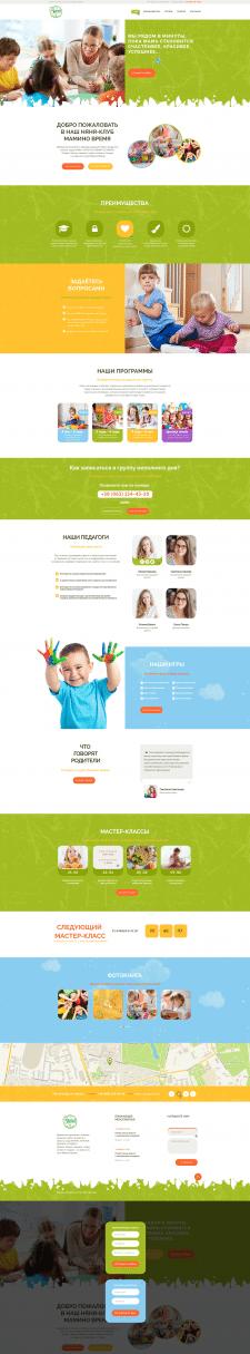 Дизайн сайта няня-клуба Мамино время