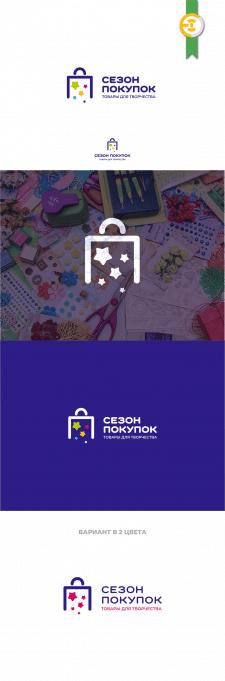 """Логотип для Интернет магазин """"Сезон покупок"""""""