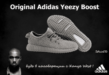 Баннер кроссовок Adidas Yeezy Boost