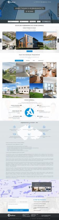 Сайт по продажи недвижимости