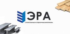 "Логотип для магазина ""ЭРА"""