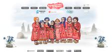 Наполнение сайта Бурановские бабушки